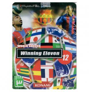بازی فوتبال جام جهانی الون...