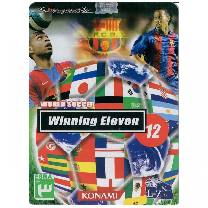 بازی فوتبال جام جهانی الون 12 پلی استیشن 2