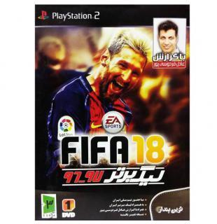 بازی فیفا 18لیگ برتر...