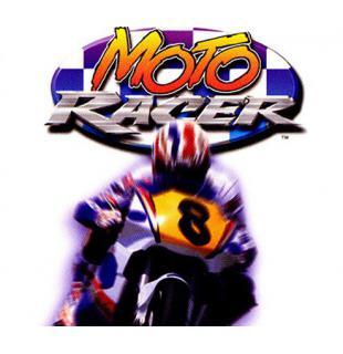 بازی موتوریسر1 پلی استیشن 1