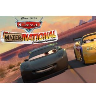 سی دی بازی Mater National...
