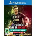سیدی بازی PES 2021 با لیگ برترپلی استیشن2